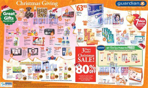 guardian singapore health beauty fair sale