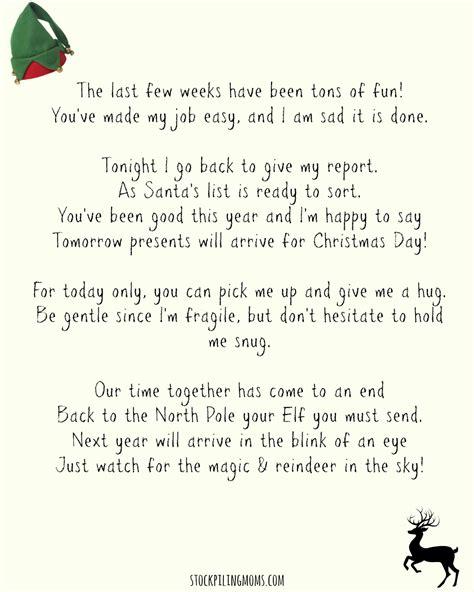 elf   shelf goodbye letter printable