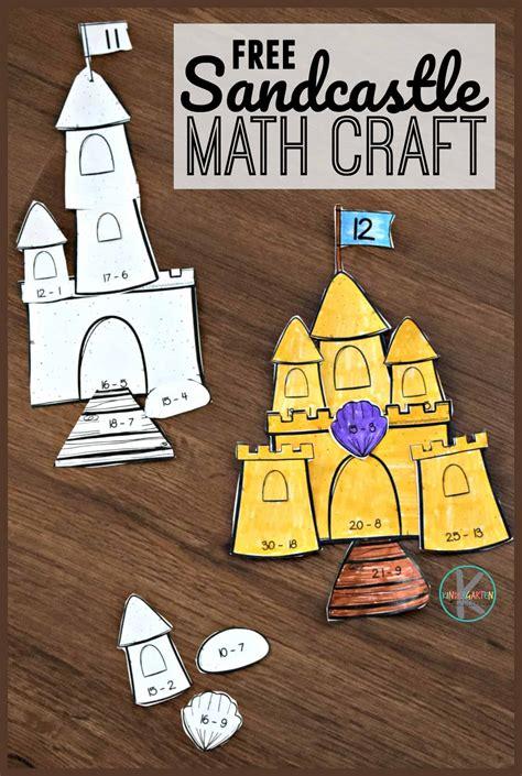 sandcastle subtraction math craft kindergarten