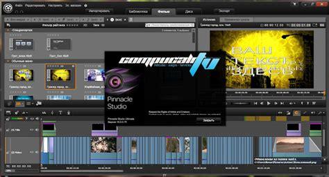 pinnacle studio 18 descargar completa gratis version