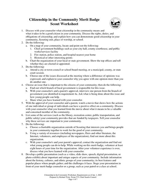 16 best images of scout merit badges worksheets personal