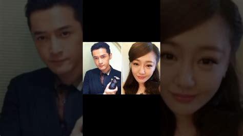 胡歌前女友薛佳凝曝光恋情,祝福祝福祝福 - YouTube