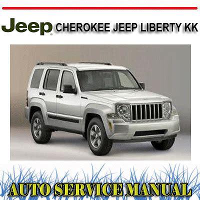 service manuals schematics 2008 jeep grand cherokee seat position control jeep cherokee jeep liberty kk 2008 2013 workshop service repair manual dvd ebay