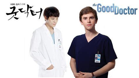 รายการ sofa r so good the good doctor ซ ร ย ท ควรค าต อการด คร บ ประชาทอล ค