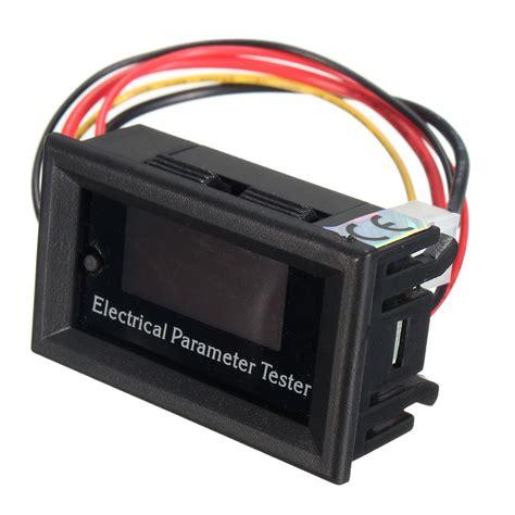 télécharger watts to amps convert