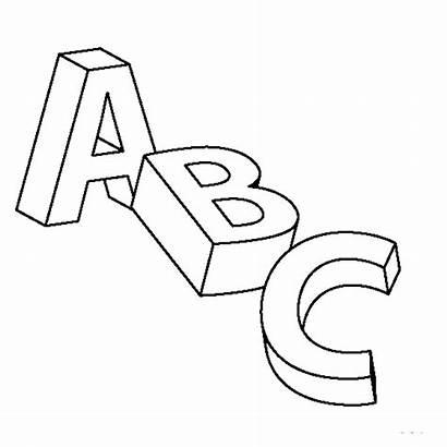 Abc Coloring Pages Printable Alphabet Letter Letters
