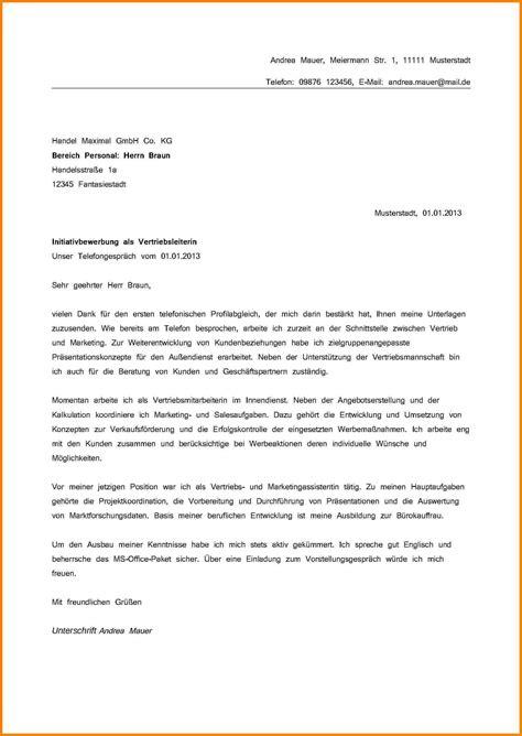 Vorlage Bewerbungsschreiben by Anschreiben Layout Muster Bewerbungsschreiben