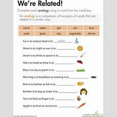 Analogies We're Related!  Worksheet Educationcom