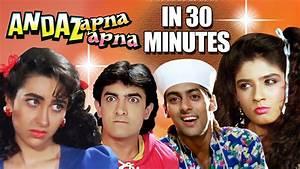Andaz Apna Apna in 30 Minutes   Aamir Khan   Salman Khan ...