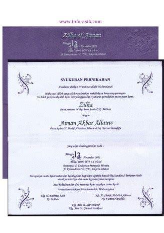 contoh undangan syukuran pernikahan contoh isi