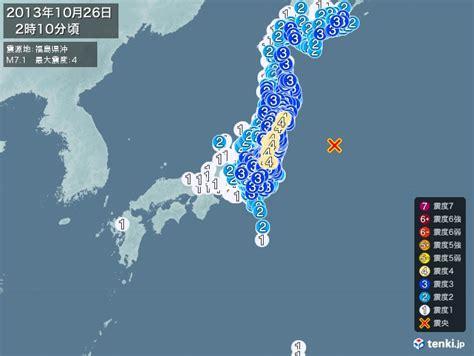 地震 福島