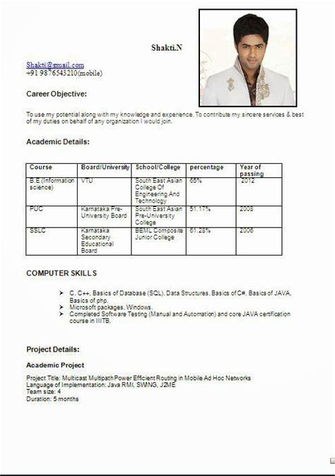 resume format in kanada cv sles downloadc sss