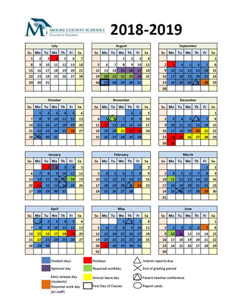 communications school calendars