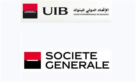 rencontre tunisienne en francais