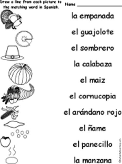 spanish language activities at enchantedlearning