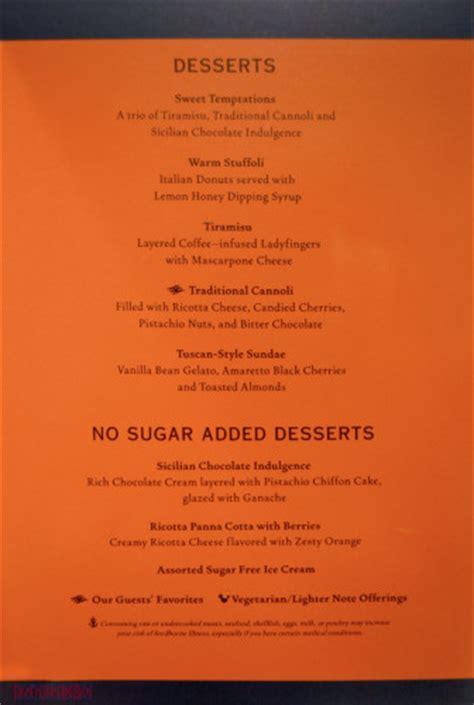 italia dinner menu the disney cruise line