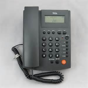 Landline Phone Service