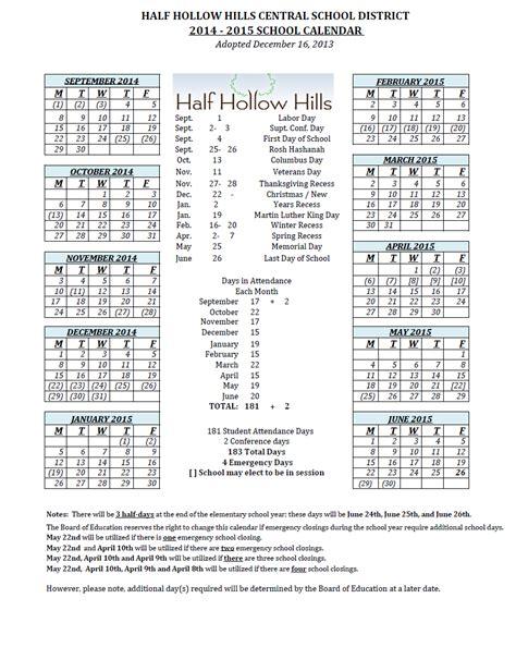 2014 15 Academic Calendar Template by School Calendar 2014 15 Template