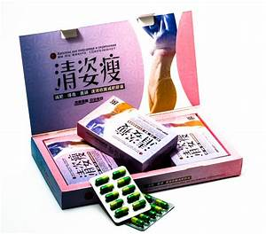Кератин капсулы для похудения