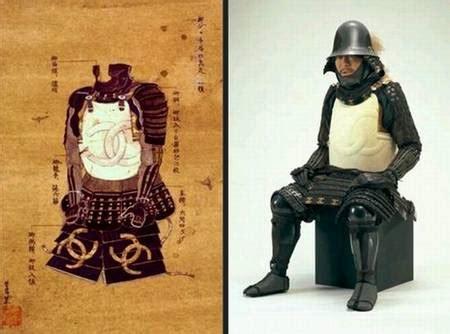 samurai armor  japanese sengoku period gadgetsin