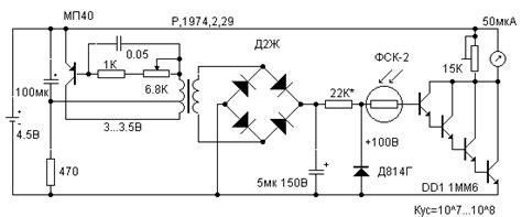 Ray Photometer Uses Cadmium Sulfide Photoresistor