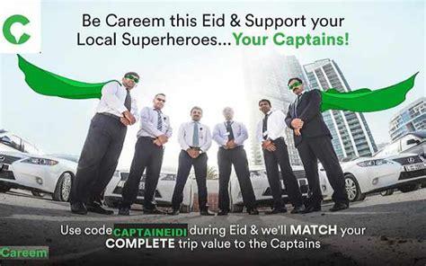 Careem Eid Campaign
