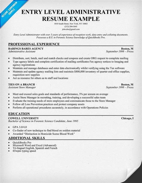fantastic free entry level administrative resume for you