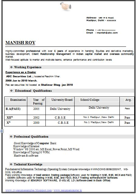 New Cv Format Sle by Experienced Resume For Ba Page 1 Career Resume