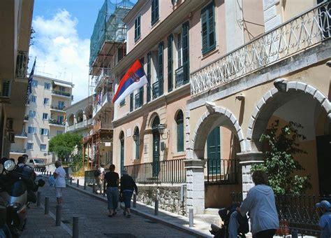 serbian museum  corfu wikipedia