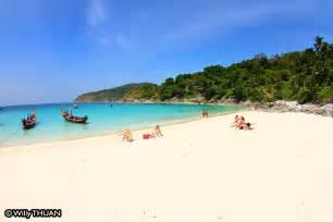 Freedom Beach - Phuket 101