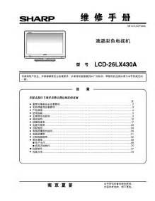 Sharp 54at15sc 16sc Service Manual Free Download