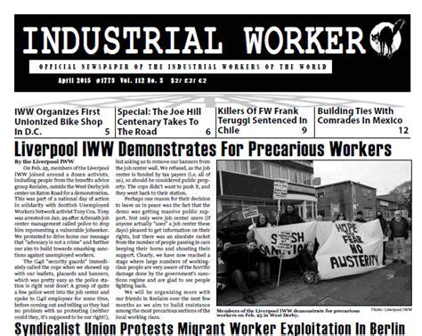 Industrial Worker [1962] Movie Releases