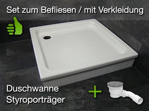 Rechteck Duschtasse Quadratische Duschwanne + Siphon 70x70