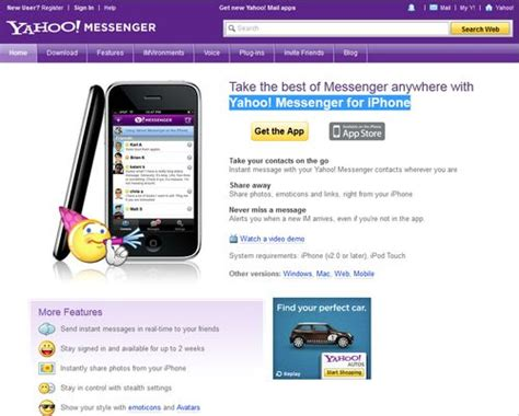 yahoo messenger for iphone www callsfromyourpc htmlmade