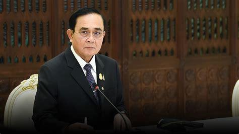 ประยุทธ์ ลั่น ศักภาพการเงินไทยแข็งแกร่ง! วอน อย่าเรียกร้อง ...