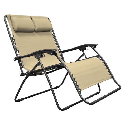 loveseat lawn chair caravan sports infinity seat beige metal textilene