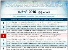 """Search Results for """"2015 Calendar Hindu Telugu Calendars"""