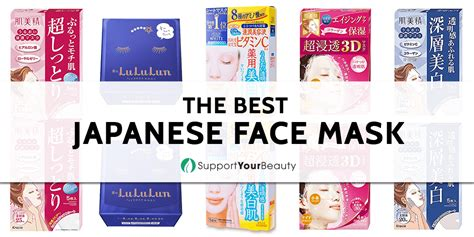 japanese face mask updated