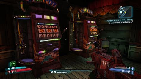 Borderlands 2 Torgue Slot Machine Cheat Engine « Real