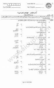 Urdu Salees Model Past Papers For Class 11th  U2013 Federal