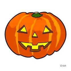 Halloween Designs Pumpkin