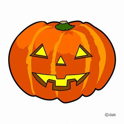 Pumpkin Happy Halloween Clipart Clip Clipartpanda Terms