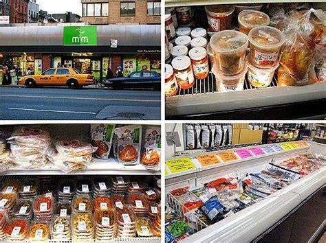hooni kims guide  korean food  ingredients  nyc