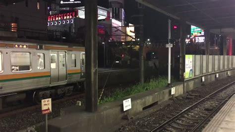 名鉄 本線 事故