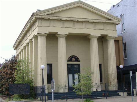 File:Old State Bank 47150.jpg - Wikipedia