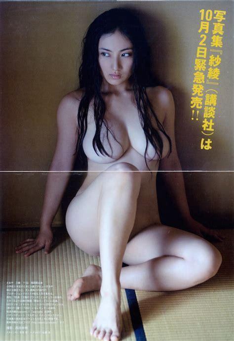 Saaya Goes Nude For Tabloid Shoot Tokyo Kinky Sex Erotic And Adult Japan