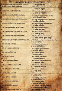 38 best Sanskrit images on Pinterest | Sanskrit symbols ...