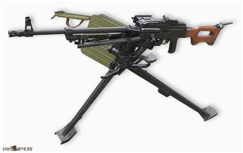 Pkm/pkms Kalashnikov