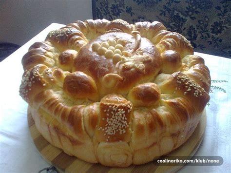Pogaca Macedonian Food Food Homemade Bread