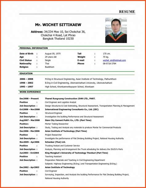 It is a good idea to have your cv checked out by careers professionals who are specialised in job applications. 5 Curriculum Vitae For Job Application Sample New Tech Timeline - waa mood | Job application ...